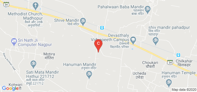 Chandrasekhar Baba Keshav Mahavidyalaya, Sanwara, Ballia, Uttar Pradesh, India