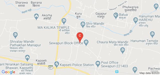 Kalika Dham P.G. College, Bara Dih, Uttar Pradesh, India