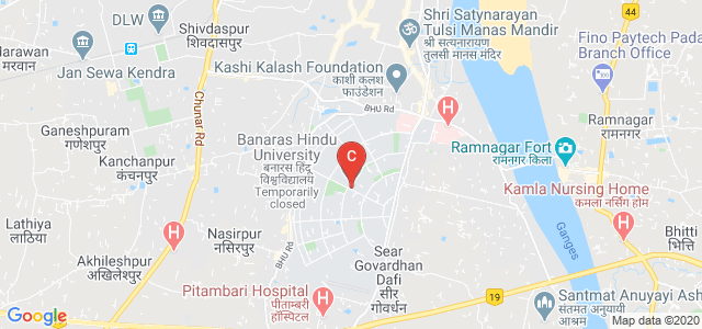 Banaras Hindu University, Ajagara, Varanasi, Uttar Pradesh, India