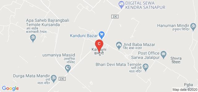 Kishan Pal Singh Smarak Maha Vidyalaya, Kanduni, Sitapur, Uttar Pradesh, India