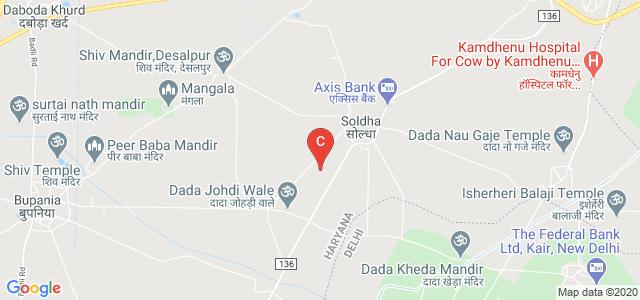 Ganga Technical Campus, Badli Rd, Bahadurgarh, Haryana, India