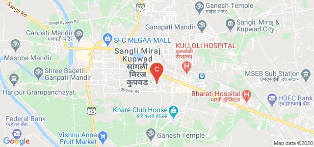 Appasaheb Birnale College Of Pharmacy, Sangli, South Shivaji Nagar, Nishant Colony, Sangli, Maharashtra, India