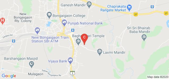 Bongaigaon B.Ed. College, Mayapuri, Bongaigaon, Assam, India