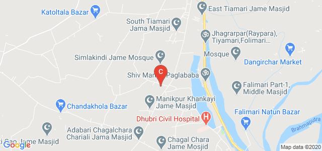 Dhubri P.G.T.T College, Jhagra Pt.II, Assam, India