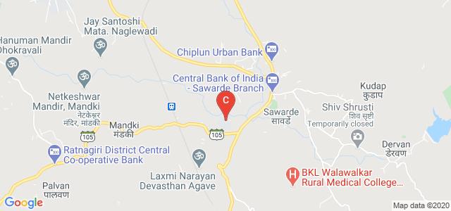 Govindrao Nikam College Of Pharmacy, Sawarde, Maharashtra, India