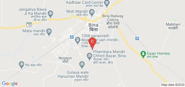 Government PG College, Bina, Madhya Pradesh, India