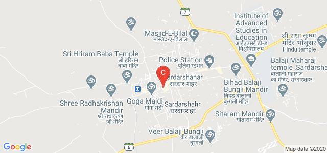 KKC Academy, Sardarshahar, Sharif Gouri, Sardarshahr, Churu, Rajasthan, India