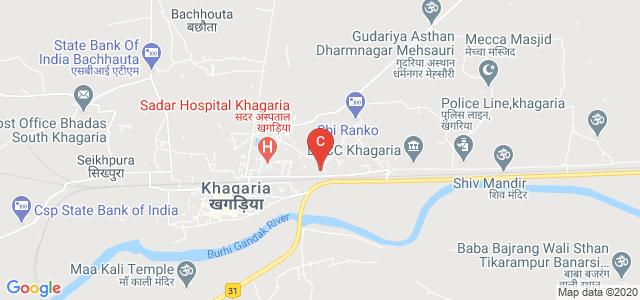 Koshi College, Khagaria, Bihar, India