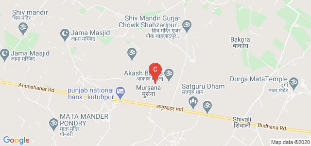 KHAJAN SINGH BHANTI DEVI DEGREE COLLEGE, SAHKARI NAGAR, Mursana, Uttar Pradesh, India