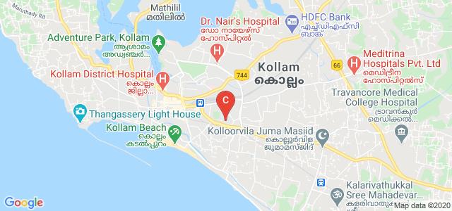 Sree Narayana College, Karbala, Kollam, Kerala, India
