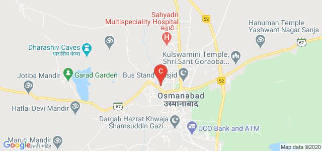 Ramkrishna Paramhansa Mahavidyalaya, Osmanabad, S.R.T.Colony, Osmanabad, Maharashtra, India