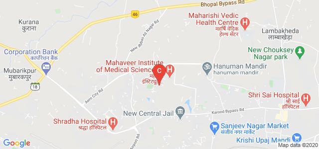 Rajiv Gandhi Proudyogiki Vishwavidyalaya, Airport Rd, Abbas Nagar, Gandhi Nagar, Bhopal, Madhya Pradesh, India