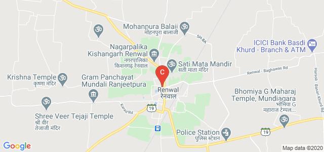 Shree Shirdi Sai Baba P.G. College, Kishangarh Renwal, Rajasthan, India