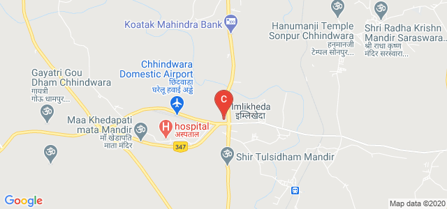 Footwear building FDDI, Sarra, Chhindwara, Madhya Pradesh, India
