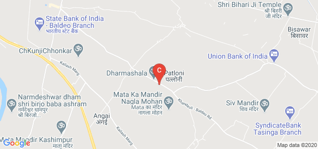 Gulkandi Lala Ram Mahavidyalaya, Mathura, Uttar Pradesh, India