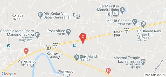 Tilak Dhari Memorial College, Jaunpur, Uttar Pradesh, India