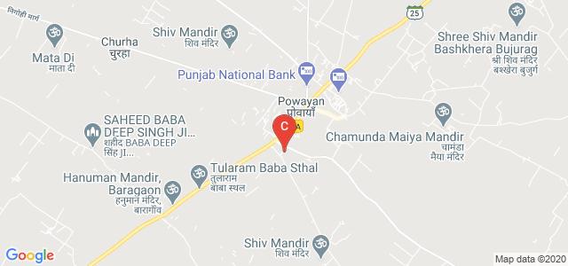 Swami Vivekanand Mahavidyalaya, Powayan, Samulia, Shahjahanpur, Uttar Pradesh, India