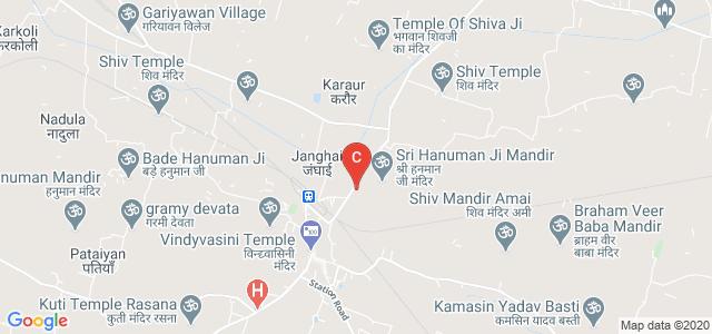 Sri Devi Prasad Mahavidyalaya, Janghai, Uttar Pradesh, India