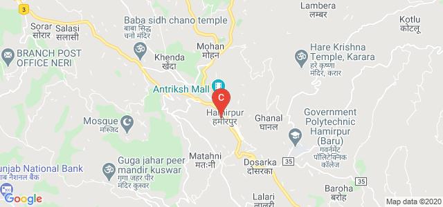 Gautam College Hamipur, Chakmoh, Galore, Hamirpur, Himachal Pradesh, India