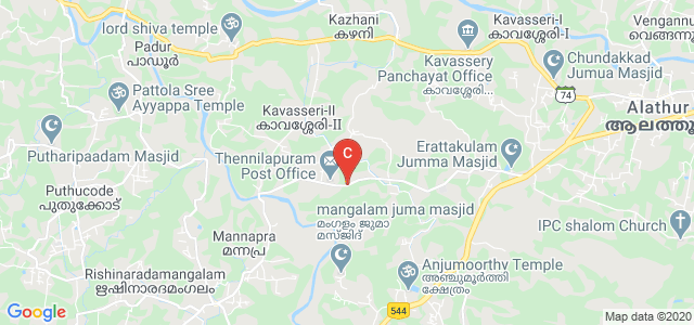Erattakulam Vaniyampara Rd, Kavasseri-II, Kerala 678682, India