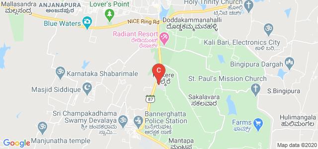 Administrative Management College, Bannerghatta Main Road, Bengaluru, Karnataka, India