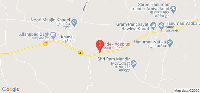 Malwanchal University, Nemawar Road, Indore, Madhya Pradesh, India