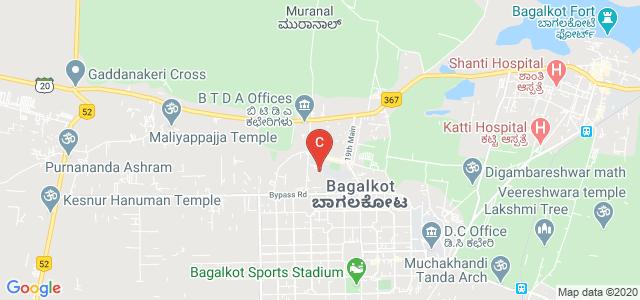 Basaveshwara College Of Physical Education, Vidayagiri, Bagalkot, Karnataka, India