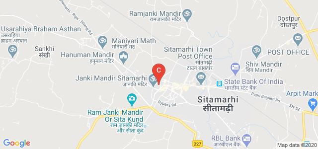 Ram Sewak Singh Mahila College, Mirchai Patti, Sitamarhi, Bihar, India