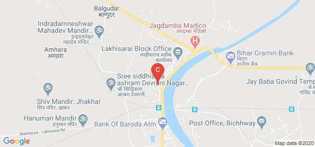 K.S.S. College, Lakhisarai, Bihar, India