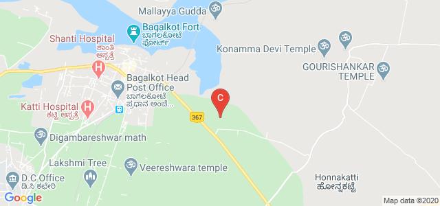 B.V.V.S. College of Education, Ward No 10, Bagalkot, Karnataka, India