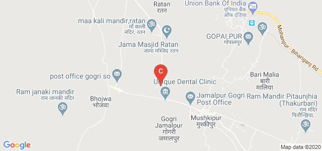 K D S College, Gogri Jamalpur, Bihar, India