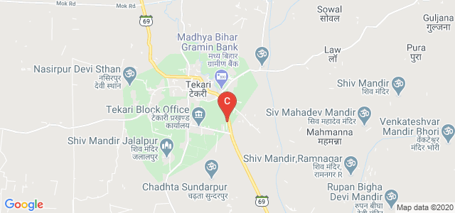 S.N.S. College, Tekari, Tekari, Bihar, India