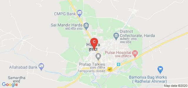 Harda Degree College, Harda, Madhya Pradesh, India