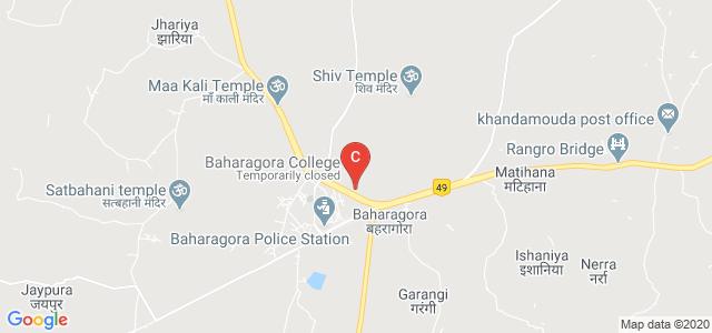 Baharagora College Baharagora, Rajlabandh, Jharkhand, India