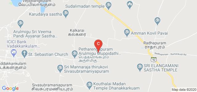 The Indian Agricultural College, near Radhapuram, Dhanakkarkulam, Tirunelveli, Tamil Nadu, India