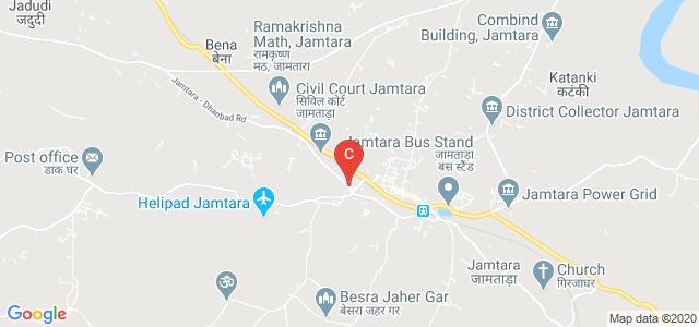 Mahila College Jamtara, Rajpalli Jamtara, Narainpur, Jharkhand, India