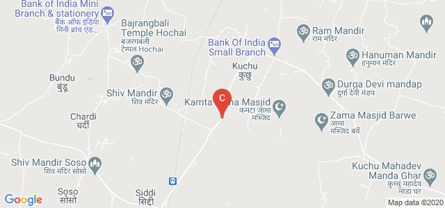Sai Nath University, Kuchu, Ranchi, Jharkhand, India