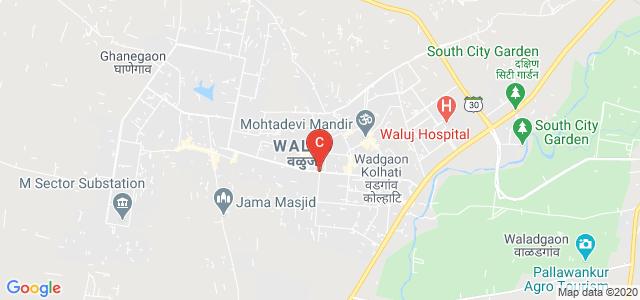 Hi-Tech Institute Of Technology, Waluj, Aurangabad, Maharashtra, India