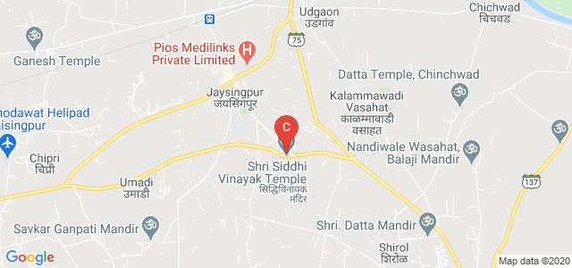 Dr. J. J. Magdum College of Engineering Jaysingpur, Mahavir Colony, Swapnanagari, Jaysingpur, Maharashtra, India