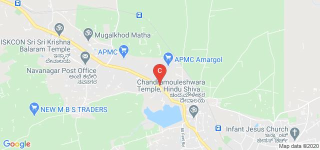Global Business School, Bairidevarkoppa, Hubli, Karnataka, India