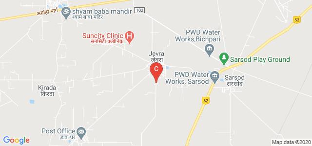 Manav Institute Of Technology And Management Vpo Jevera Barwala Road Hisar, Unnamed Road, Jevra, Haryana, India