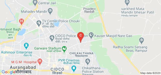 Indo German Tool Room, Aurangabad, Maharashtra, Jhadav Mandi, Chilkalthana, Aurangabad, Maharashtra, India