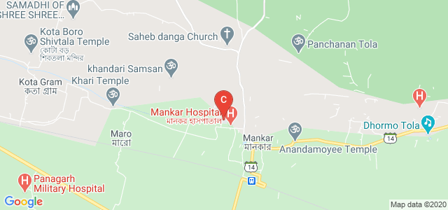 Kanad Institute Of Engineering & Management, Mankar, West Bengal, India