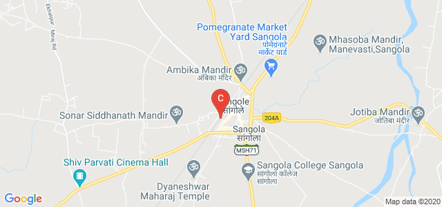 Sangola, Sangola, Maharashtra, India