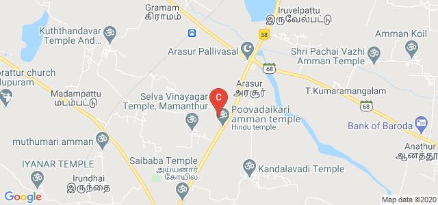 VRS College Of Engineering and Technology, Villupuram, Tamil Nadu, India