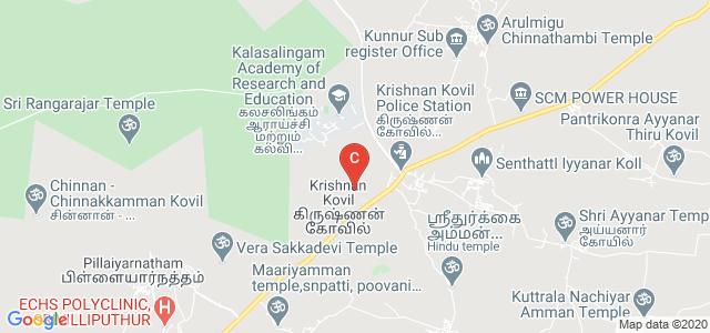 VPMM Engineering College For Women, Krishnan Kovil Street, Srivilliputhur, Tamil Nadu, India