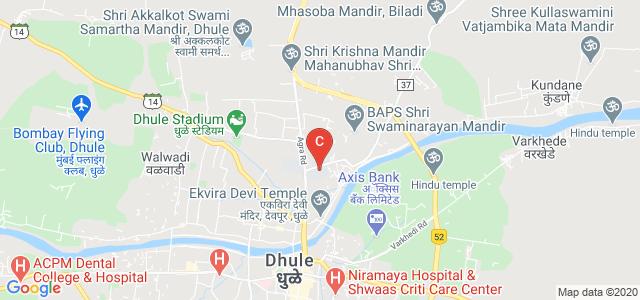 Sri Shivaji Vidya Prasarakh Sanstha's Science College, Deopur, Dhule, Maharashtra, India