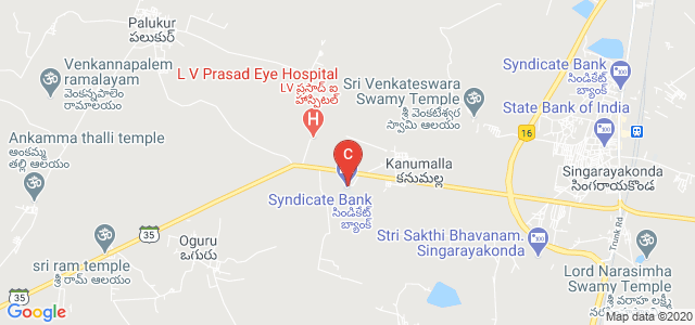 Malineni Lakshmaiah Engineering College, Kanumalla, Andhra Pradesh, India