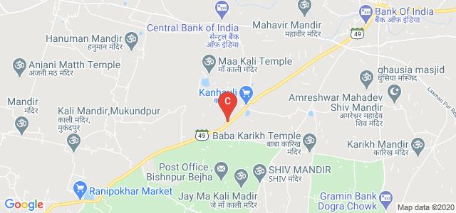 Exalt College of Engineering & Technology, Vaishali, Hajipur, Bihar, India