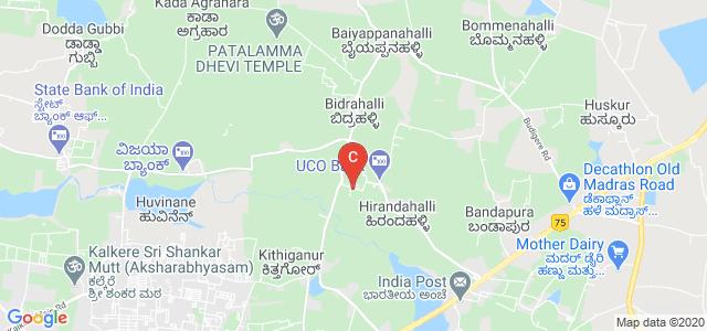 East Point College Of Pharmacy, Cheemasandra, Bangalore, Karnataka, India
